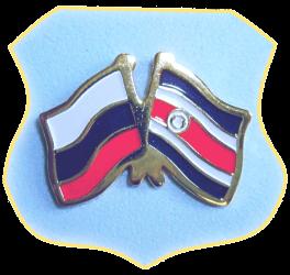 Координационный Совет Соотечественников в Коста-Рике